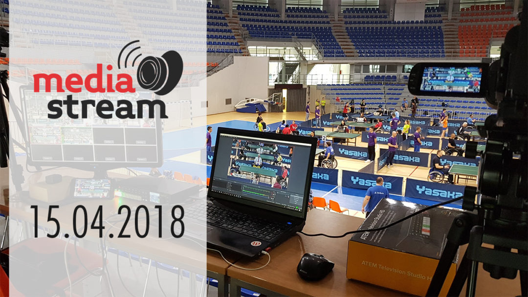 video striming sportskog dogadjaja - media stream
